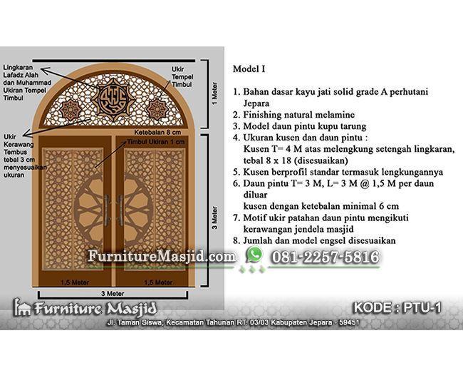Desain Kusen Pintu Masjid Jati Ornamen Timur Tengah Furniture