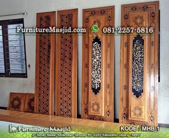 kaligrafi mihrab pengimaman masjid minimalis modern