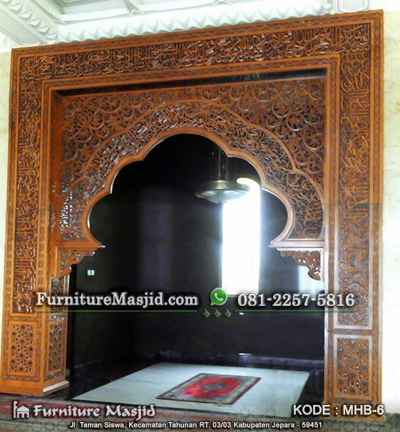 mihrab kaligrafi pengimaman masjid