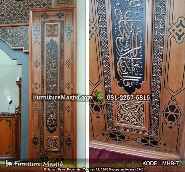 kaligrafi pengimaman masjid agung