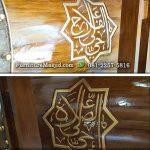 Bedug Masjid Ukir Jati Jepara