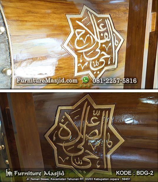 bedug masjid ukir kaligrafi