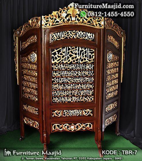 sekat ruangan kaligrafi ayat kursi