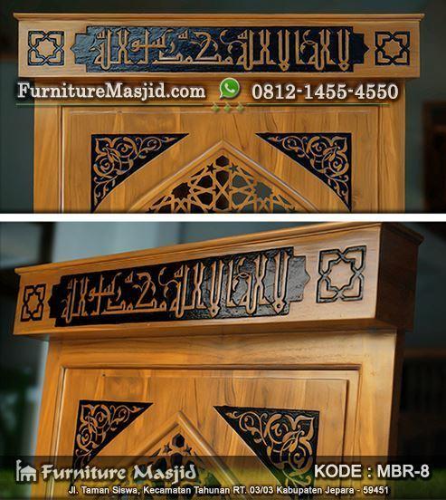 mimbar masjid kaligrafi minimalis