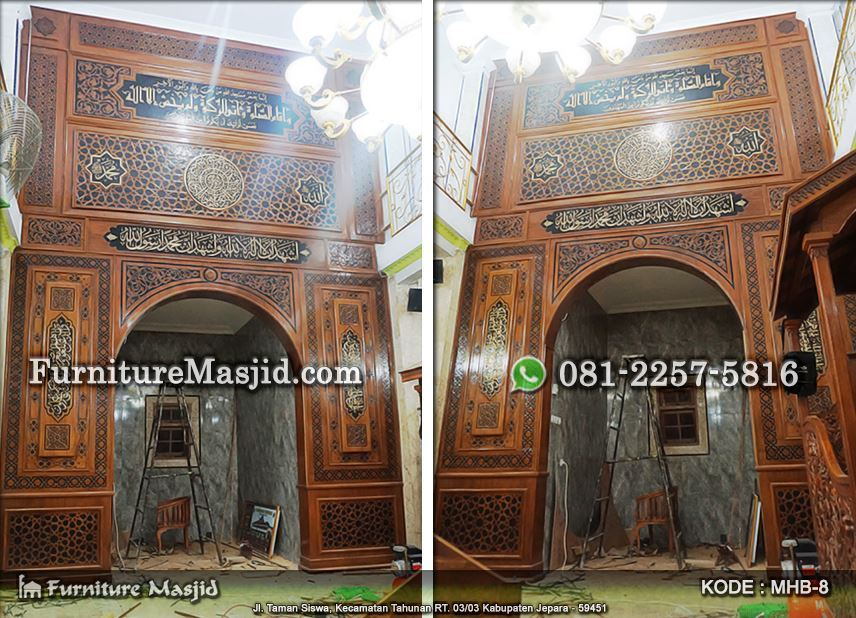 kaligrafi pengimaman masjid jati tpk