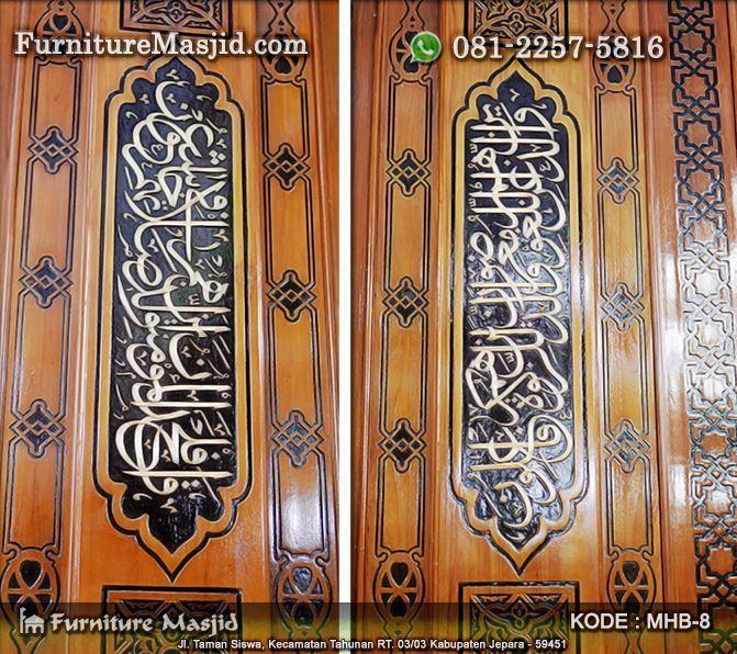 kaligrafi pengimaman masjid kayu jati jepara