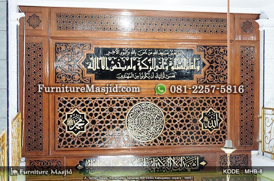 mihrab kaligrafi masjid kayu jati tpk