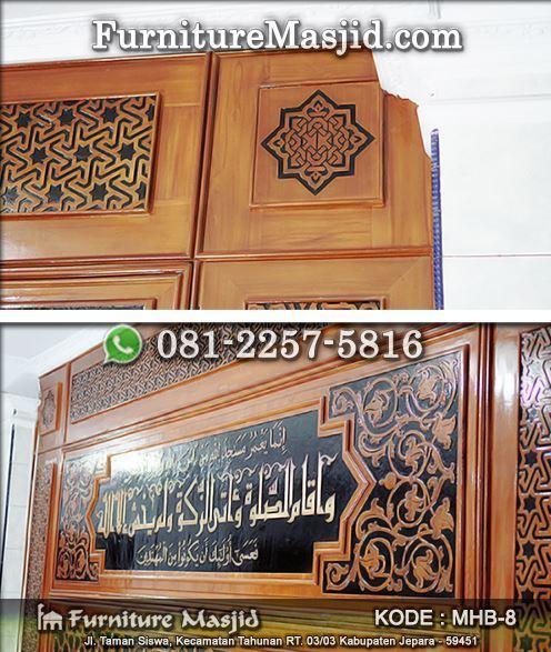 ornament mihrab masjid minimalis