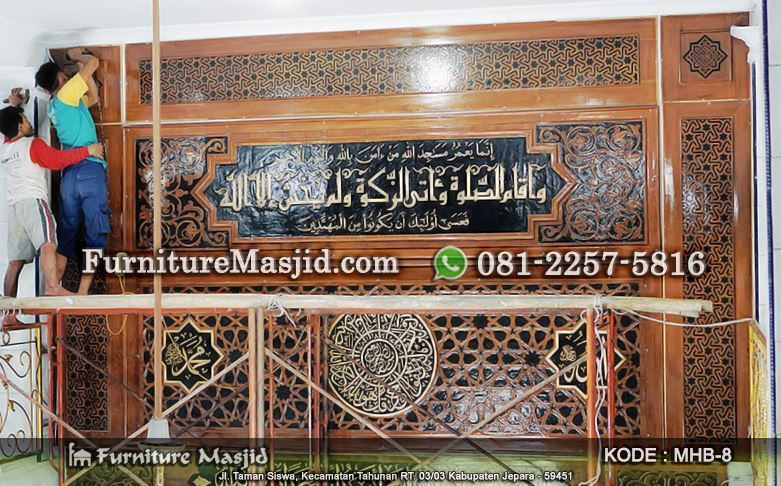 pengrajin mihrab kaligrafi masjid kayu jati