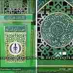 mimbar masjid warna hijau