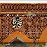 Proses Pemasangan Mihrab Masjid Kayu Jati