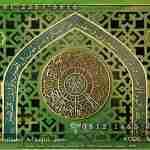 Mimbar Masjid Minimalis Hijau Modern