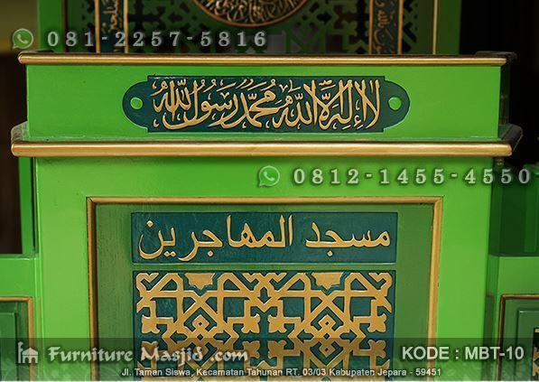 mimbar masjid minimalis warna hijau