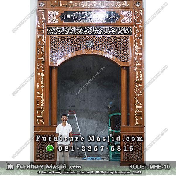 kaligrafi mihrab masjid minimalis modern