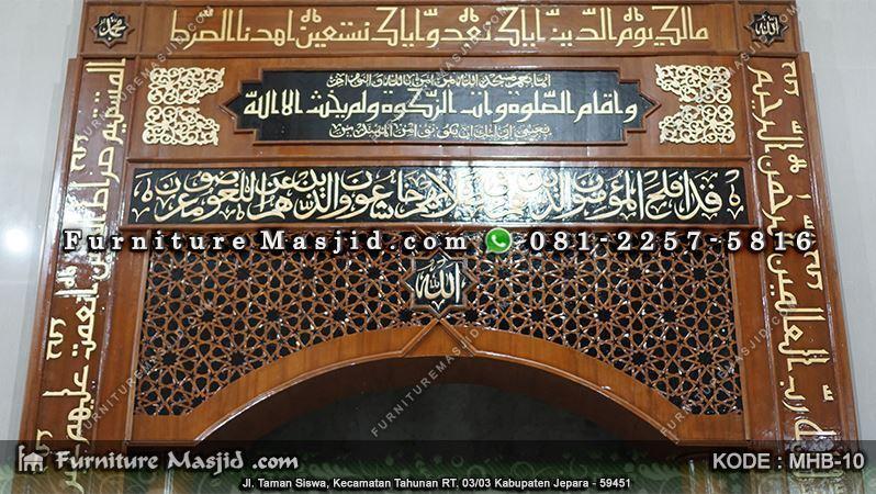 kaligrafi mihrab pengimaman masjid modern