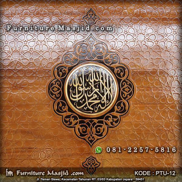 ornamen dinding masjid ukir kaligrafi