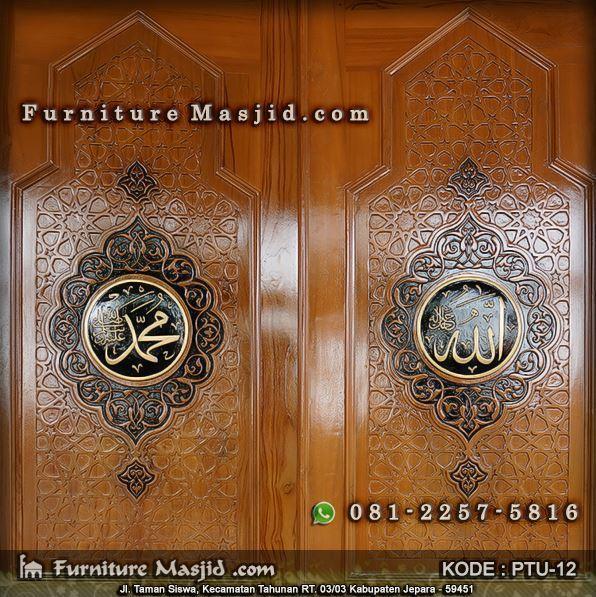 pintu masjid ukir kaligrafi terbaru