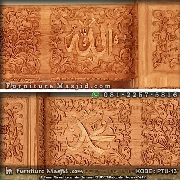 model pintu masjid ukir kaligrafi